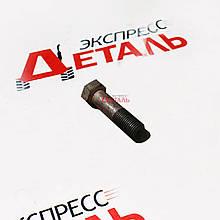 Болт крышки шатуна Д-65 ЮМЗ А20.00.001