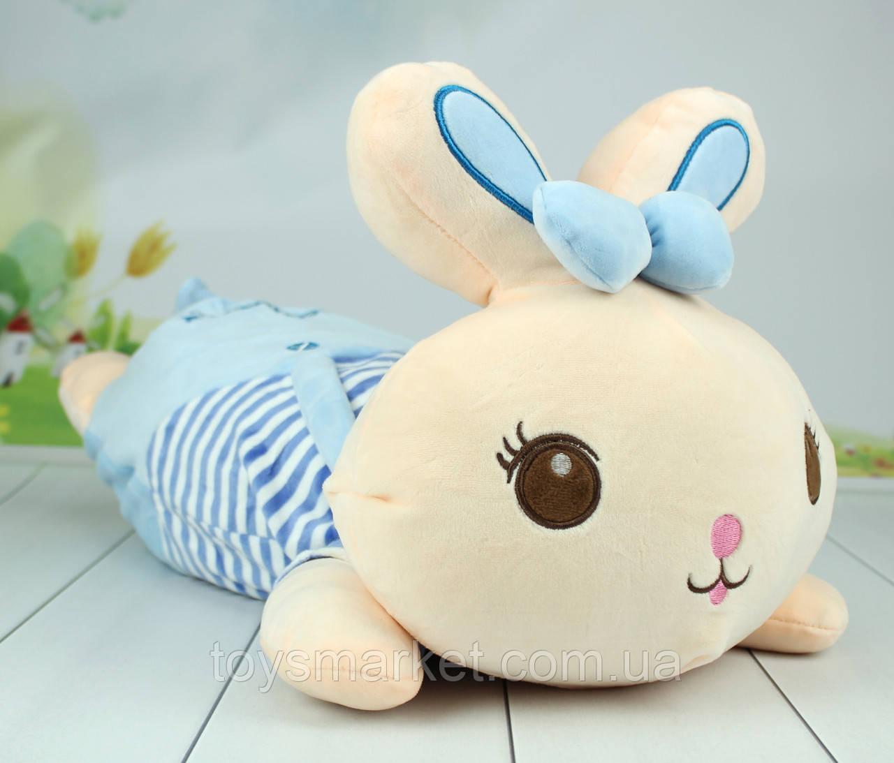 Детская подушка обнимашка зайчик, 60 см.