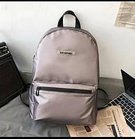 Тканевый рюкзак унисекс фиолетового цвета