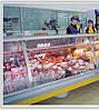 Холодильні вітрини гастрономічні БУ