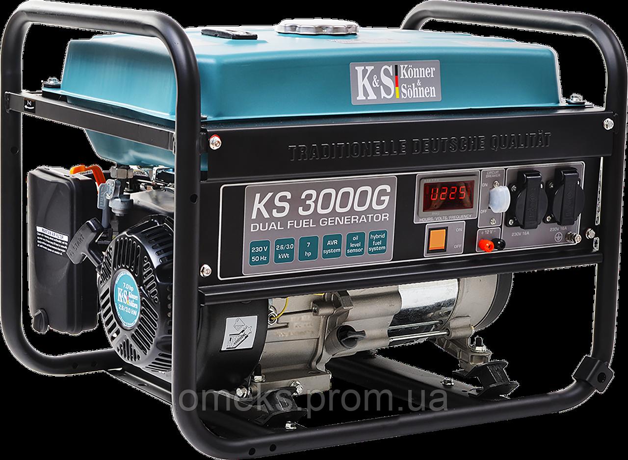 Генератор Könner&Söhnen гибрид (бензин/газ) KS 3000G KOR