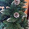 """Искусственная елка 2 м. """"Элитная с шишками"""" заснеженная с белыми кончиками и с подставкой, фото 4"""