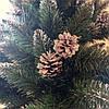 """Искусственная елка 2 м. """"Элитная с шишками"""" заснеженная с белыми кончиками и с подставкой, фото 5"""