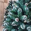 """Искусственная елка 2 м. """"Элитная с шишками"""" заснеженная с белыми кончиками и с подставкой, фото 8"""