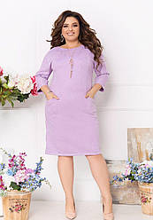 Женское сиреневое замшевое платье-футляр большие размеры