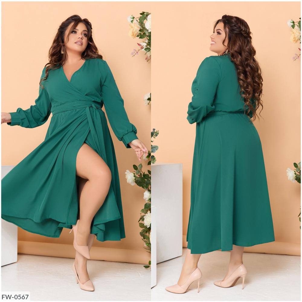 Женское Платье в пол под пояс 48-50, 52-54, 56-58, 60-62, 64-66