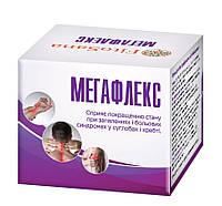 Мегафлекс(крем для суставов) при артрите, артрозе, ревматизме 75 г