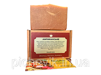 Натуральне мило Африканське/African(Україна) Вага:100 грам