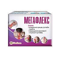 Мегафлекс(капсулы для суставов) при артрите, артрозе №20