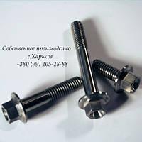 Болт М12х75 DIN 6921 оцинкованный с фланцем прочность 10.9