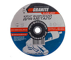 Диск абразивный отрезной для металла GRANITE 230х2.0х22.2 мм 8-04-231