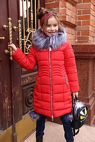 Пальто дитяче Кіна - Червоний  204