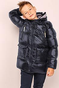 Куртка детская ГерманNT - Т.синий  91
