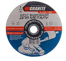 Диск абразивный отрезной для металла GRANITE 180х1.6х22.2 мм 8-04-180