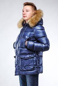 Куртка Морис 42-48 - Синий  898