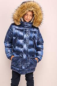 Куртка Морис 36-40 - Синий  898
