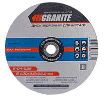 Диск абразивный отрезной для металла GRANITE 230х2.5х22.2 мм 8-04-232