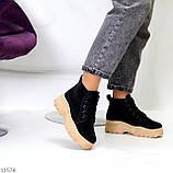 Жіночі черевики ДЕМІ чорні з бежевим на шнурівці нубук еко, фото 4