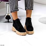 Жіночі черевики ДЕМІ чорні з бежевим на шнурівці нубук еко, фото 5