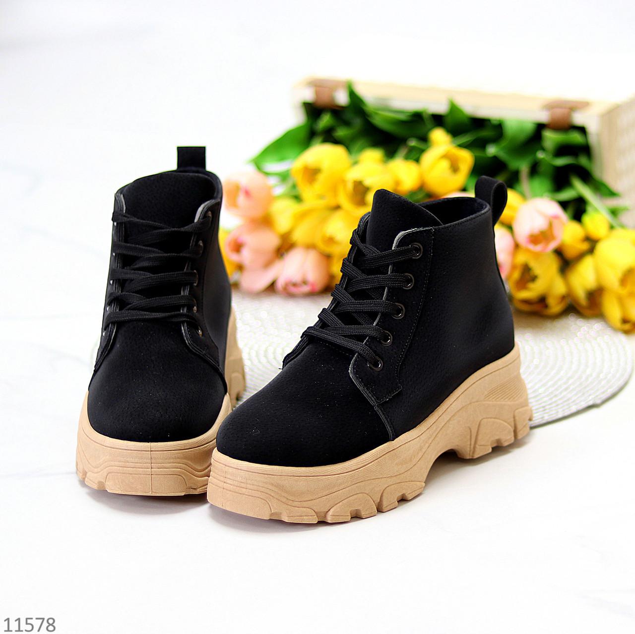 Жіночі черевики ДЕМІ чорні з бежевим на шнурівці нубук еко