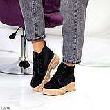 Жіночі черевики ДЕМІ чорні з бежевим на шнурівці нубук еко, фото 7