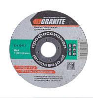 Диск абразивний відрізний для каменю GRANITE 115х3.0х22.2 мм 8-05-113