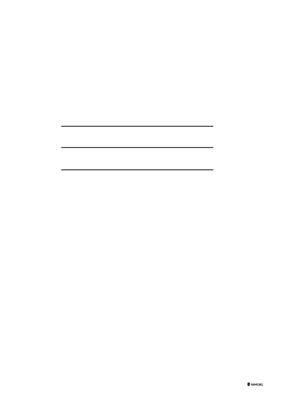 Журнал пустографка, 96 арк., офс.