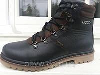 Зимние мужские кожаные ботинки с доставкой