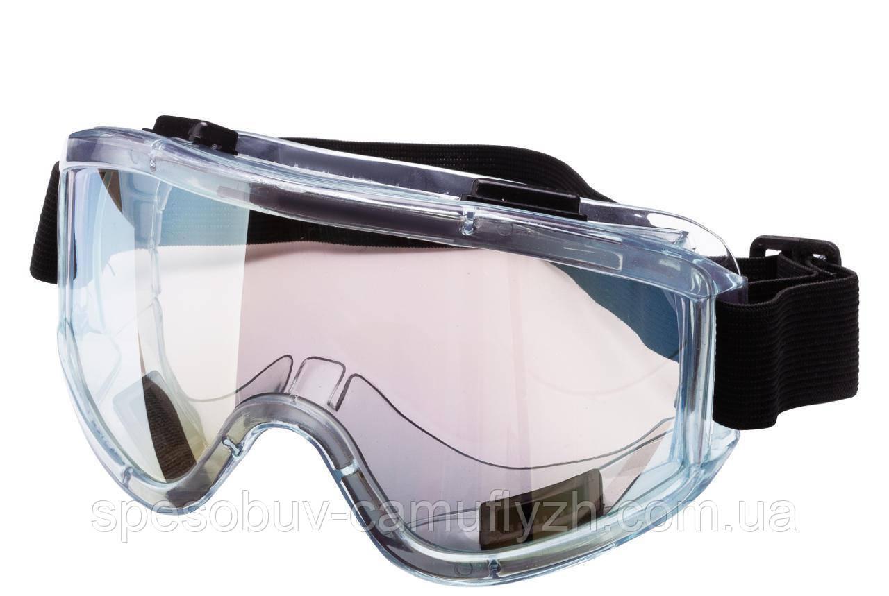 Окуляри захисні панорамні экраные Vision Gold лінза ПК з анти-бликовым покриттям можна одягати на окуляри