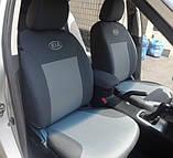 Авточехлы Kia Cerato 2008-2013 г (комплектация Maxi), фото 2