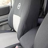 Авточехлы Nissan Х-Trail 2000-2007 г Maxi, фото 2