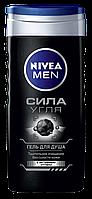 """Гель для душа Nivea """"Сила Угля"""" 250 мл"""