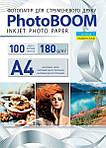Фотобумага матовая 180 г/м2, А4, 100 листов, фото 2