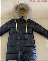 Зимние куртки пальто для девочек Black!  140-164 рост.