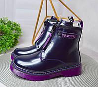Детские демисезонные ботинки для девочек. 32 размер