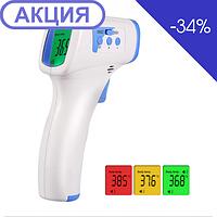 Термометр бесконтактный инфракрасный Heaco MDI 907