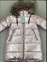 Детские зимние куртки пальто для девочек Pink! 116-140 р.