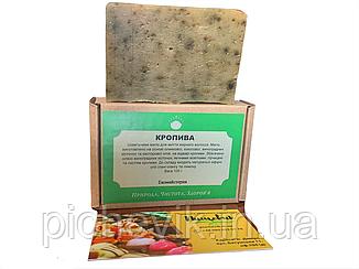 Натуральне мило Кропива/Nettle(Україна) Вага:100 грам