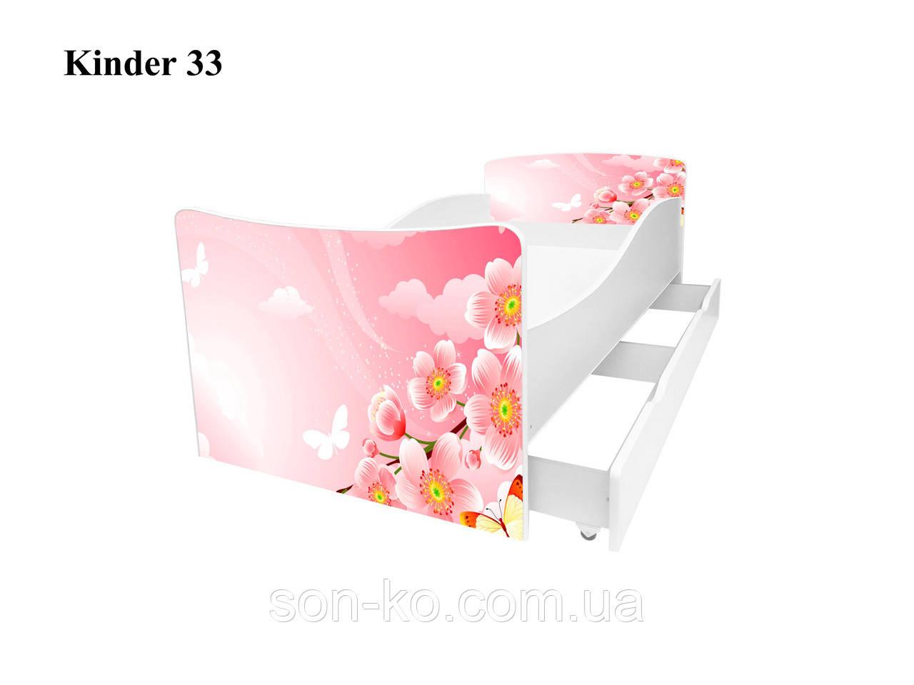 Кровать детская Киндер Цветочки, бабочки, сердечки 2. Бесплатная доставка