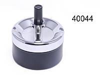 Пепельница 40044 (02121) металл/хром/черный/матовый, д=9 см