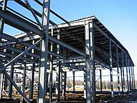 Металлические конструкции зданий