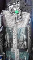 Мужская куртка-ветровка (р: 46-54 ) №5702