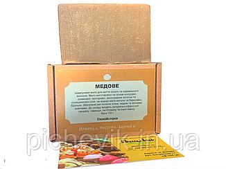 Натуральне мило Медове/Honey(Україна) Вага:100 грам