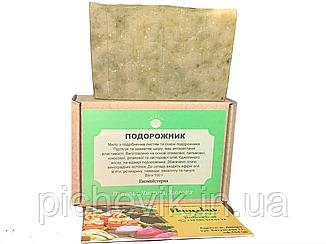 Натуральне мило Подорожник/Plantain(Україна) Вага:100 грам