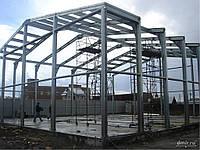Строительство складов ангаров из металлоконструкций