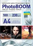 Фотобумага матовая 230 г/м2, А4, 100 листов  , фото 2