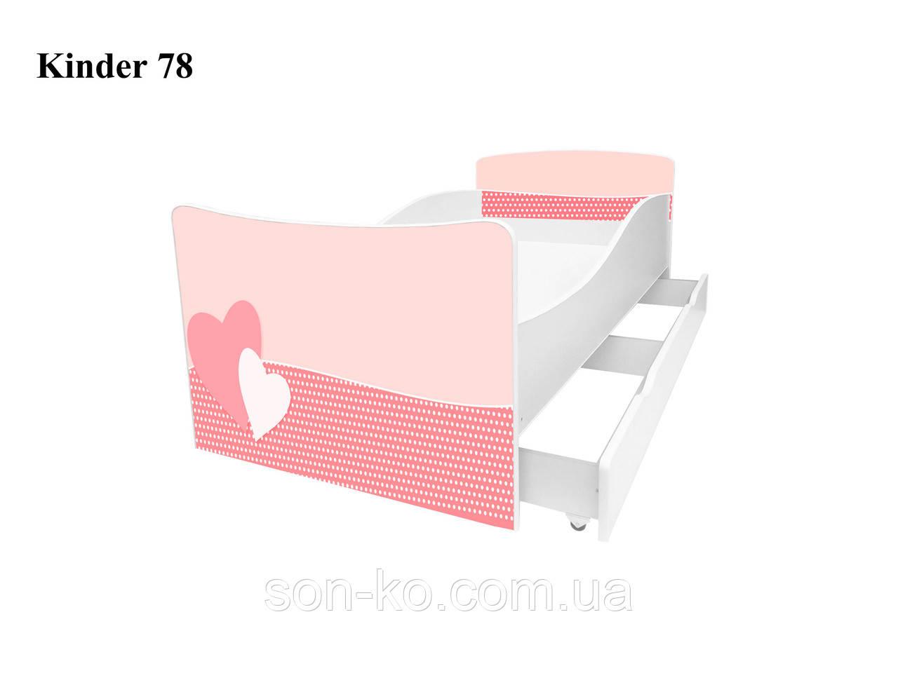 Кровать детская Киндер Сердечки. Бесплатная доставка