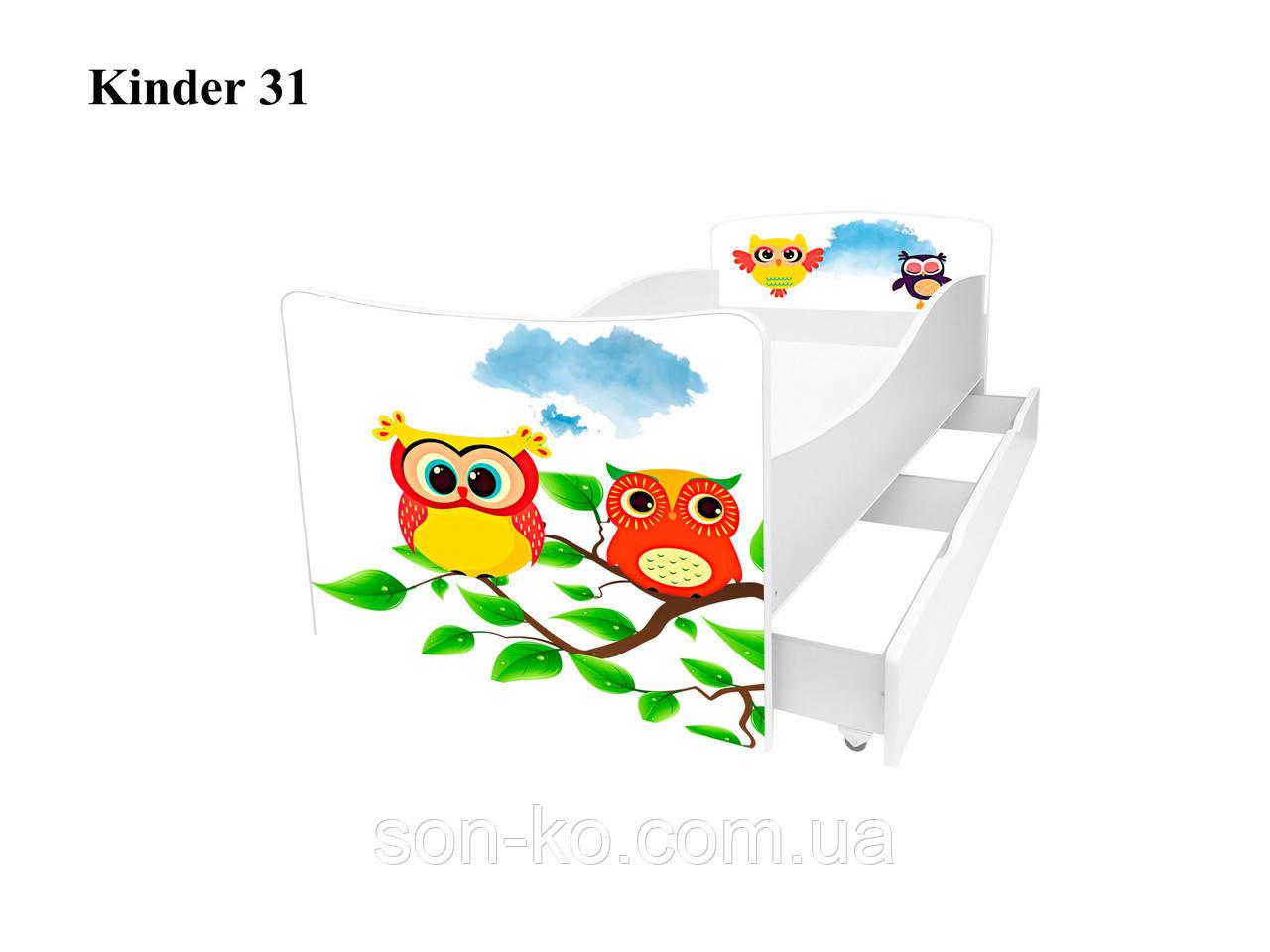 Кровать детская Киндер Совушки. Бесплатная доставка