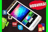 """HTC M9 - 2 ЯДРА, 5"""", 2 SIM + чехол в подарок., фото 1"""
