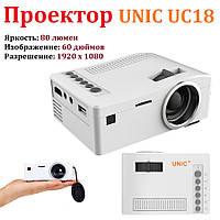 Проектор UNIC UC18 (мультимедийный видео проектор для дома)